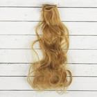 """Волосы - тресс для кукол """"Кудри"""" длина волос 40 см, ширина 50 см, №22Т"""