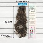 """Волосы - тресс для кукол """"Кудри"""" длина волос 40 см, ширина 50 см, №8"""