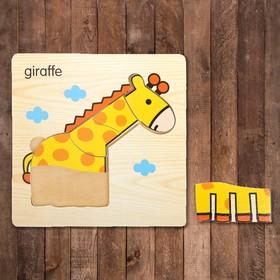 Пазл-вкладыш на деревянном основании ' Жираф' Ош