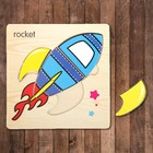 "Puzzle-liner on a wooden base ""Rocket"""
