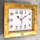 """Часы настенные, серия: Классика, """"Кассандра"""", 21.5х18 см, микс"""