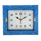 "Wall clock, series: Classic, ""Cayley"", 21.5x18 cm, mix"