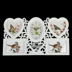 """Часы настенные, серия: Фото, """"Family"""", сердечки белые, 4 фоторамки, 50х30 см, микс"""