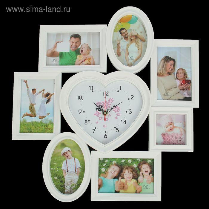 """Часы настенные хайтек+7 фоторамки """"Сердце"""" белые(фото 8*8см 9*15см, 15*10см) 47*50*3,5см"""
