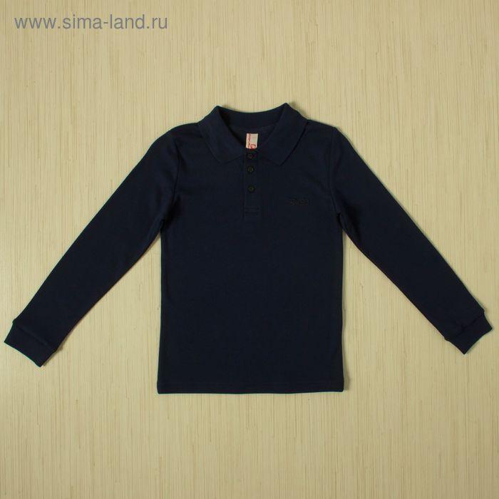 Рубашка-поло для мальчика, рост 128 см, цвет тёмно-синий CAJ 61374