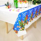 "Tablecloth ""happy New Year""animals, 180 x 137cm"