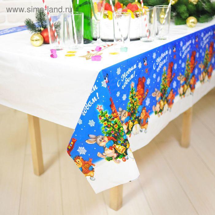 "Tablecloth ""happy New Year""animals, 180 x 137cm"