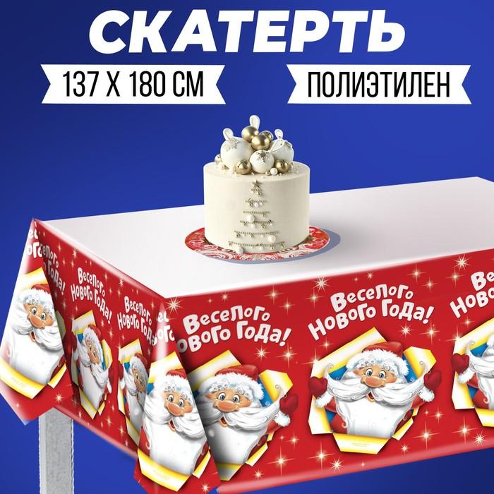 "Tablecloth ""happy New Year""Santa Claus, 180 x 137cm"