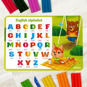 Коврик для лепки «Английский алфавит», формат A4