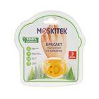 Браслет-улыбка от насекомых Moskitek с 3-мя сменными картриджами