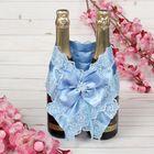 """Одежда для шампанского """"Бант кружевной свадебный"""", голубая"""