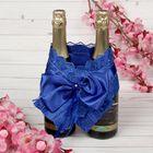 """Одежда для шампанского """"Бант кружевной свадебный"""", синяя"""