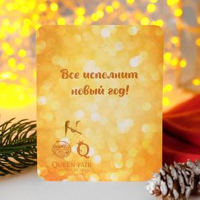 """Брошь новогодняя """"Ёлочка"""", разноцветная в золоте - фото 7471247"""