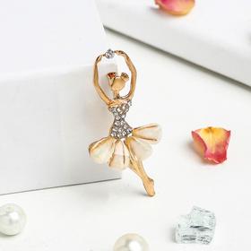 """Брошь """"Балерина в танце"""", цвет белый в золоте"""