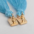 """Серьги ассорти """"Кисти"""" яркий образ, прямоугольник, цвет голубой в золоте - фото 7471265"""