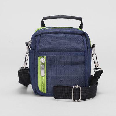 Сумка мужская поясная, 2 отдела, 2 наружных кармана, длинный ремень, цвет синий