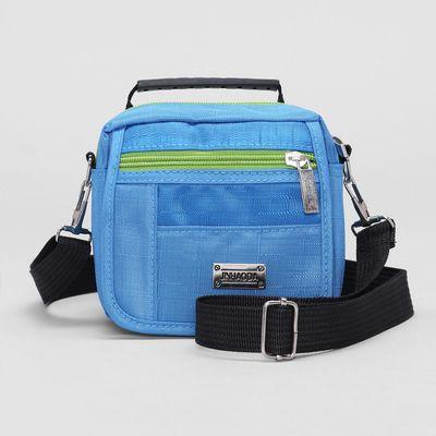 Сумка поясная, 2 отдела, 2 наружных кармана, регулируемый ремень, цвет салатовый/ярко-синий