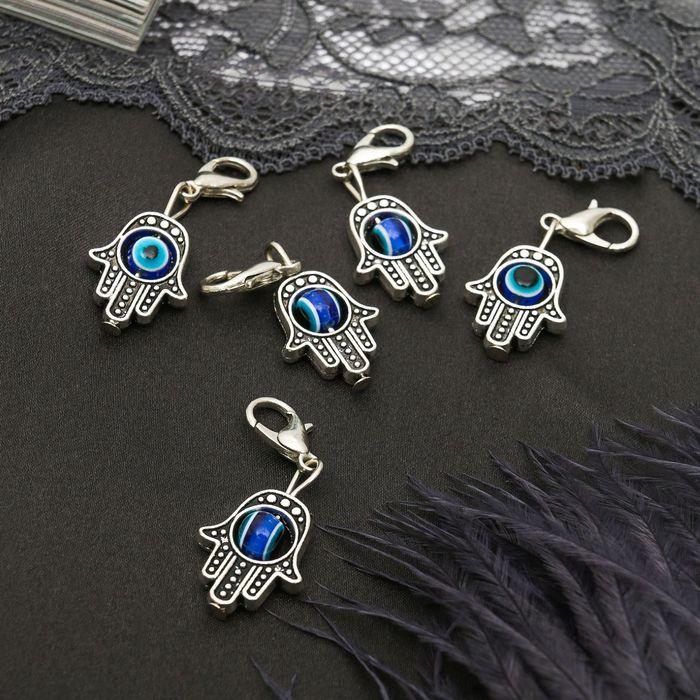 "Шармик ""Оберег"" рука Хамса, цвет синий в серебре"