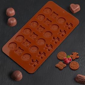 Форма для льда и шоколада «Конфеты», 21×11 см, 24 ячейки, цвет шоколадный