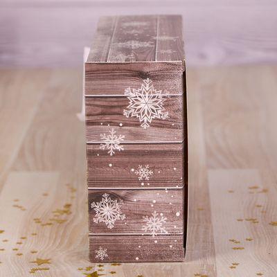 """Коробка складная """"С заботой и нежностью"""", 16х23х7,5"""