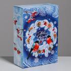 Складная коробка «Снегири на венке», 16 × 23 × 7.5 см см