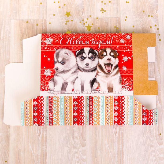 Коробка складная «Новогодние щенки», 16 х 23 х 7,5
