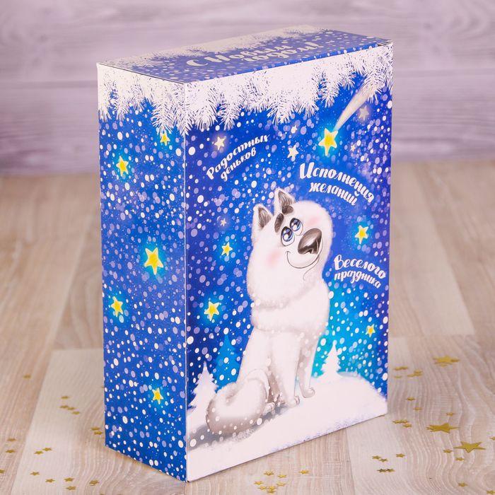 Коробка складная «Звездное небо», 16 х 23 х 7,5