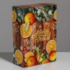 Складная коробка «Зимние мандарины», 16 × 23 × 7.5 см