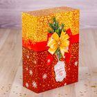 Складная коробка «Сверкающий Новый год»,16 × 23 × 7.5
