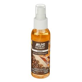 Ароматизатор AVS AFS-002 Stop Smell, кофе, спрей, 100 мл