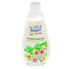 Крем-мыло для интимной гигиены с экстрактом календулы Rasept, 200 мл