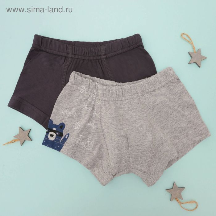 Новая детская одежда (добавила 02.07)  700