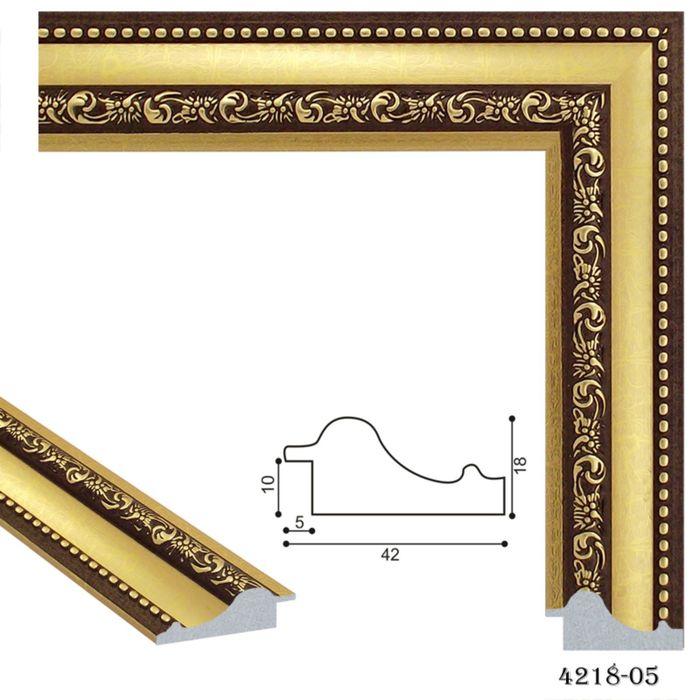 Багет пластиковый 42 мм x 18 мм x 2.9 м (ШxВxД), 4218-05, золотой с коричневым