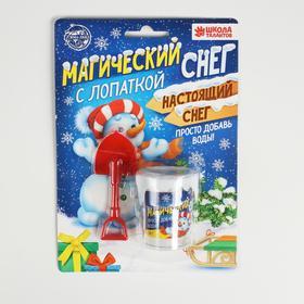 "Growing artificial snow ""Snowman"" with a shovel, MIX colors"