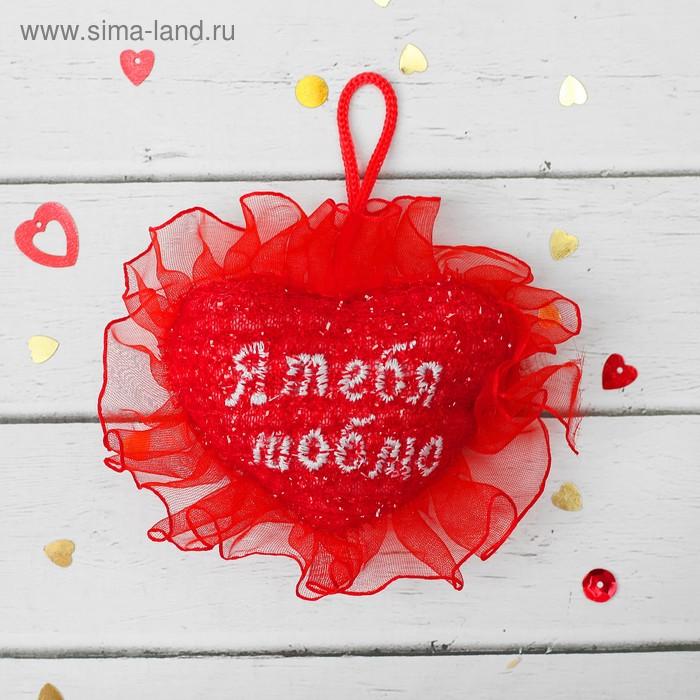 """Мягкая игрушка - присоска """"Сердечко"""" с блеском и рюшами"""