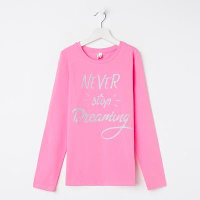 Джемпер для девочки, рост 128 см, цвет розовый