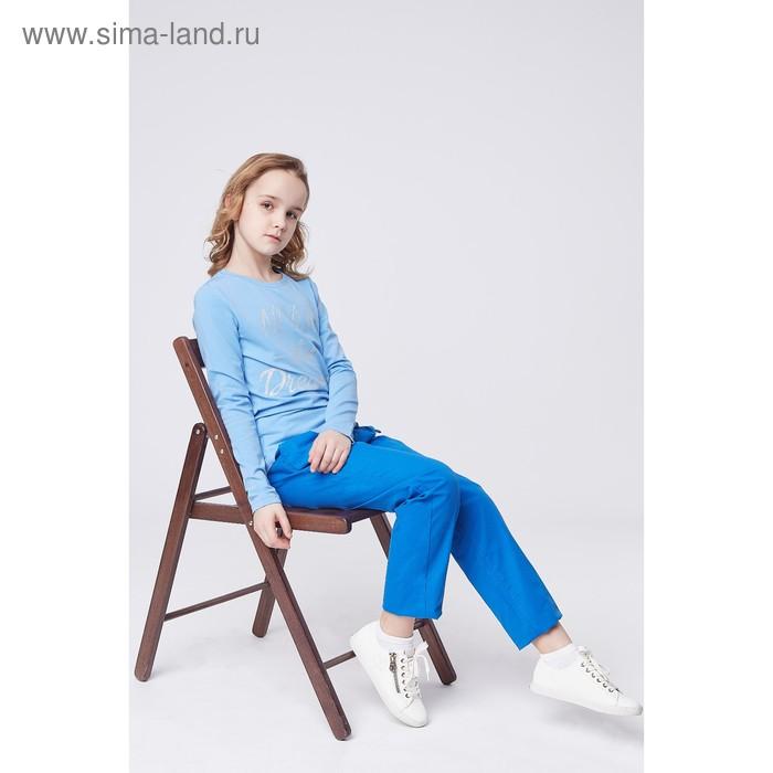 Джемпер для девочки, рост 140 см, цвет голубой CAJ 61640