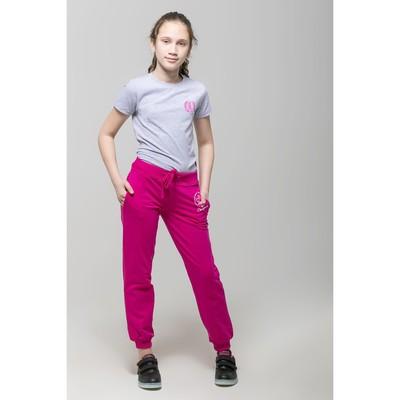 Брюки спортивные для девочки, рост 140 см, цвет фуксия