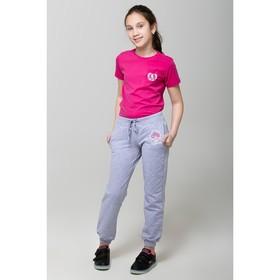 Брюки спортивные для девочки, рост 128 см, цвет серый меланж CAJ 7590