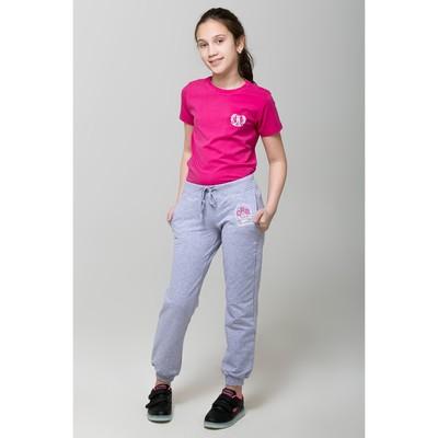 Брюки спортивные для девочки, рост 128 см, цвет серый меланж