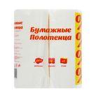Полотенца бумажные «Эконом», 2 сл, 2 шт