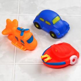 Набор игрушек для ванны «Транспорт», 3 шт., МИКС