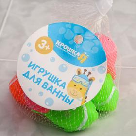 Набор пищалок для ванны «Рыбки», 8 шт., цвета МИКС