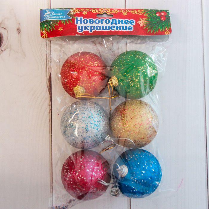 """Набор шаров пластик d-5,5 см, 6 шт """"Сказочный блеск"""" микс"""
