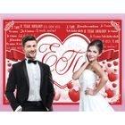 "A set of posters for a wedding photo zone ""I love you"", 70 x 50 cm"
