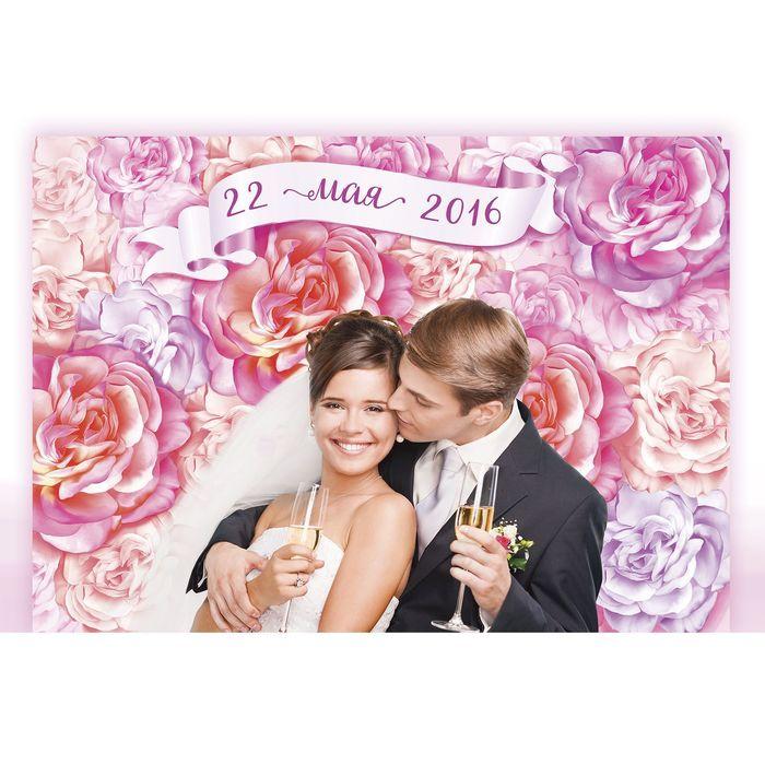 """Набор плакатов для свадебной фотозоны «Расцветай от счастья"""", 70 х 50 см"""