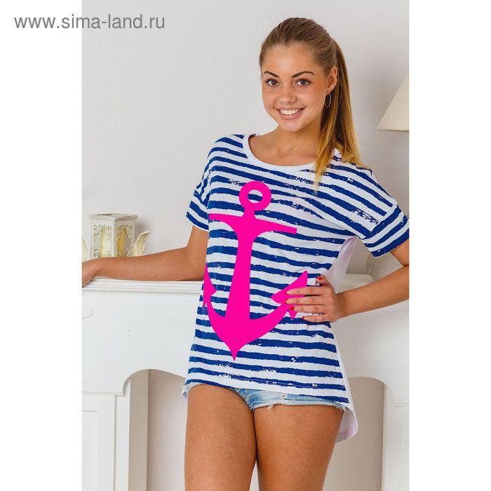 Футболка женская 8708 цвет синий, р-р 44