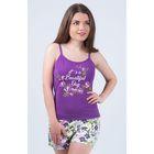 Комплект женский (майка, шорты) 8828 цвет фиолетовый, р-р 48