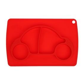 Тарелка детская «Машинка», силиконовая, антискользящая, цвета МИКС