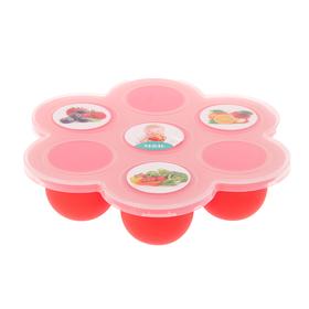 Контейнер пищевой силиконовый для хранения детского питания, 7 секций, цвета МИКС